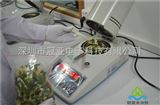 开心果水分检测仪检定规程、厂家