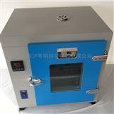 600W不锈钢内胆(303-4S)电热恒温培养箱