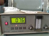 气体水分检测仪DWS-ⅡC微量水分测量仪