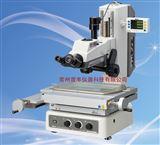 原装尼康,MM-400测量工具显微镜