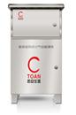 保专用带预处理红外二氧化硫在线监测系统
