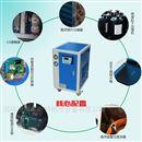 济南风冷型制冷水机