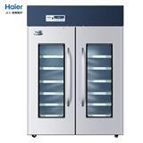 2-8℃药品,试剂保存箱HYC-1378医用冷藏箱