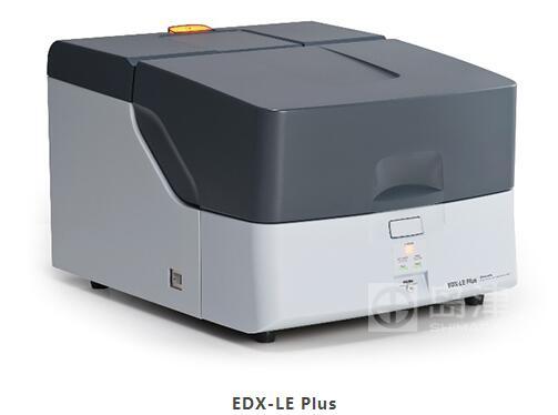 岛津新品EDX-LE Plus发布会在全国各地陆续举行