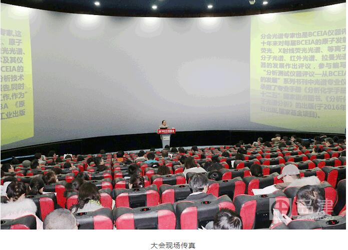 """""""2017年北京光谱年会暨十年回顾""""在北京市天文馆隆重举行"""