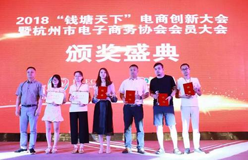 谋创新、求发展 浙江兴旺宝明通上榜2017年度杭州企业名单